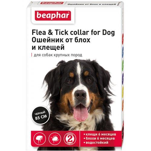 Beaphar Flea and Tick collar for Dog - ошейник от блох и клещей Бифар для крупных собак, черный