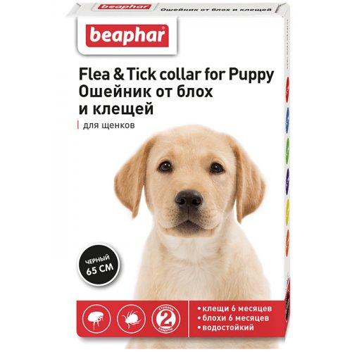 Beaphar Flea and Tick collar for Puppy - ошейник Бифар от блох и клещей для щенков, черный
