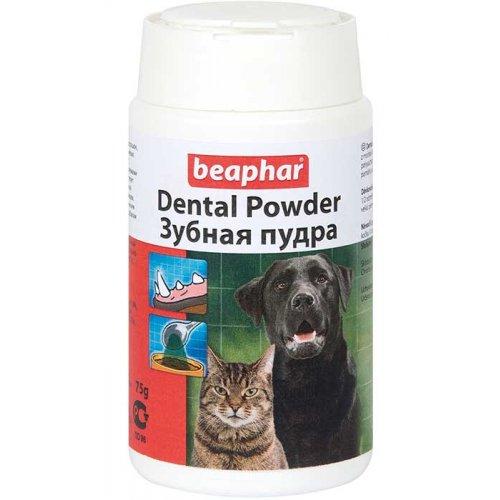 Beaphar Dental Powder - зубной порошок Бифар для собак и кошек
