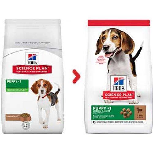 Hills SP Puppy Medium Lamb Rice - корм Хиллс для щенков средних пород, с ягненком