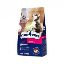 C4P Premium Puppies - корм Клуб 4 Лапы для щенков всех пород