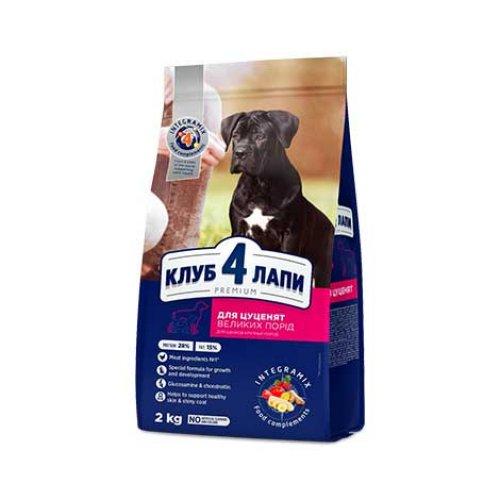 C4P Premium Puppies - корм Клуб 4 Лапы для щенков крупных пород
