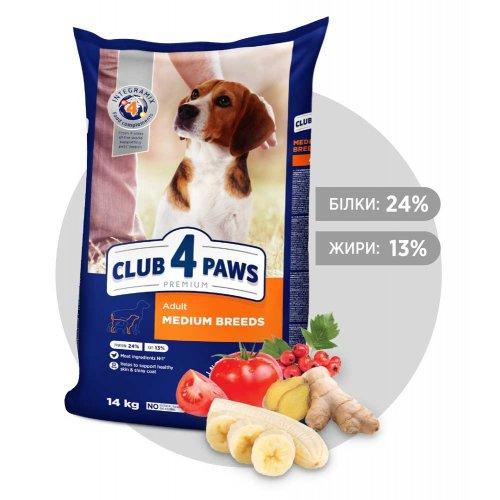 Клуб 4 Лапы корм для собак средних пород