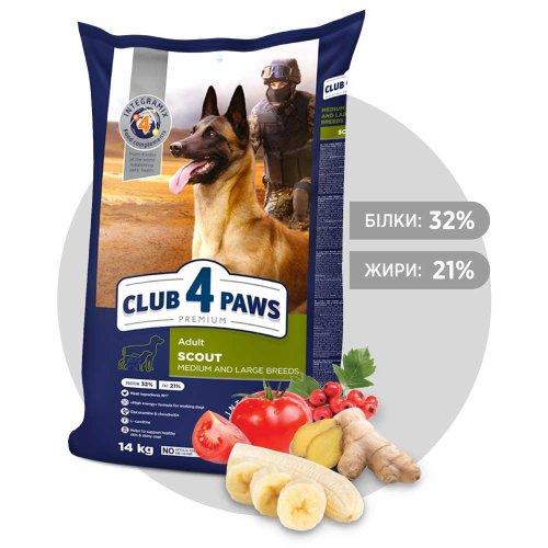 C4P Premium Scout - корм Клуб 4 Лапи Скаут для собак з підвищеною фізичною активністю