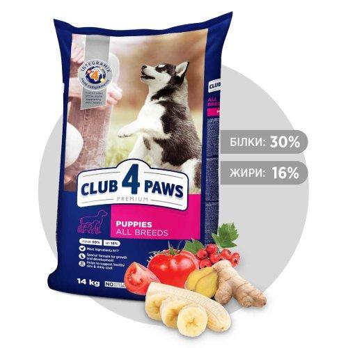 Клуб 4 Лапы Премиум - корм для щенков