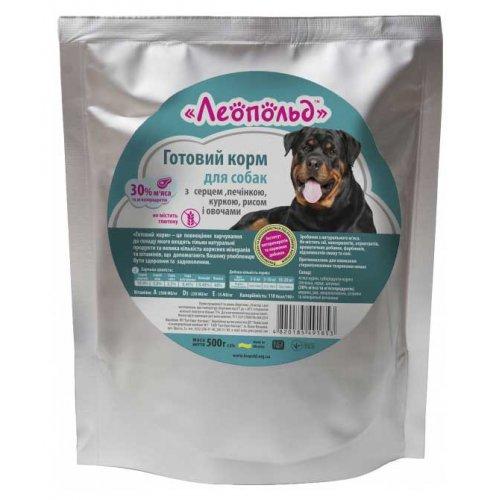 Леопольд - готовый корм с сердцем, печенью, курицей, рисом и овощами для собак