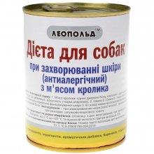 Леопольд - диета для собак при заболеваниях кожи
