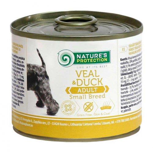 Natures Protection Veal Duck Small Breed - консервы Нейчер Протекшн, с телятиной и уткой для мелких