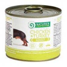Natures Protection Chicken & Turkey - консервы Нейчер Протекшен с курицей и индюшатиной