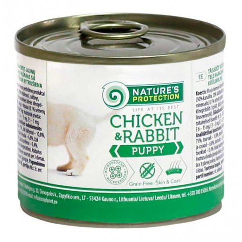 Natures Protection Puppy Chicken & Rabbit - консервы Нейчерс Протекшн для щенков