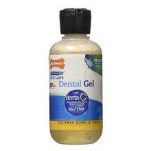 Nylabone Oral Care Dental Gel - гель Нилабон для удаления зубного камня