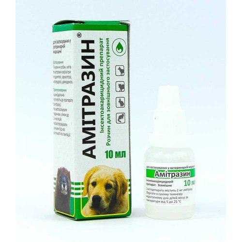 Амитразин капли для лечения заболеваний ушей