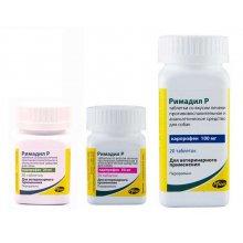 Zoetis Rimadyl - противовоспалительные обезболивающие таблетки Римадил для собак