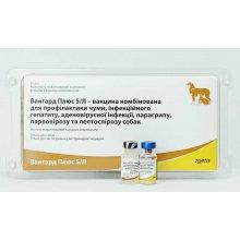 Zoetis Vanguard 5/L - прививка Зоэтис Вангард 5/L