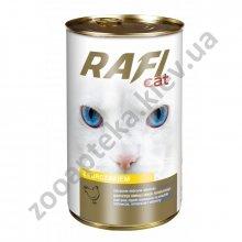 Dolina Noteci Rafi Cat Chicken - консервы для кошек Долина Нотечи, с курицей