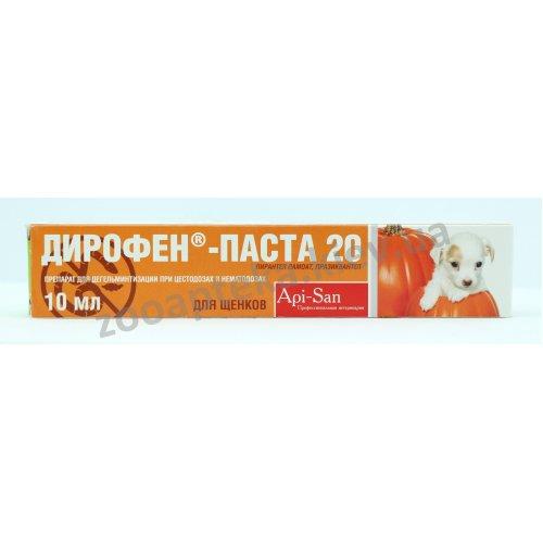 Дирофен - противоглистная паста для собак и щенков