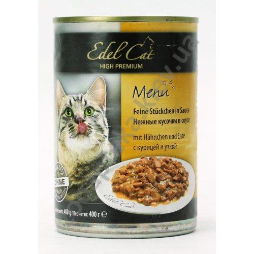 Edel Cat - консервы Эдель, нежные кусочки в желе, с курицей и уткой