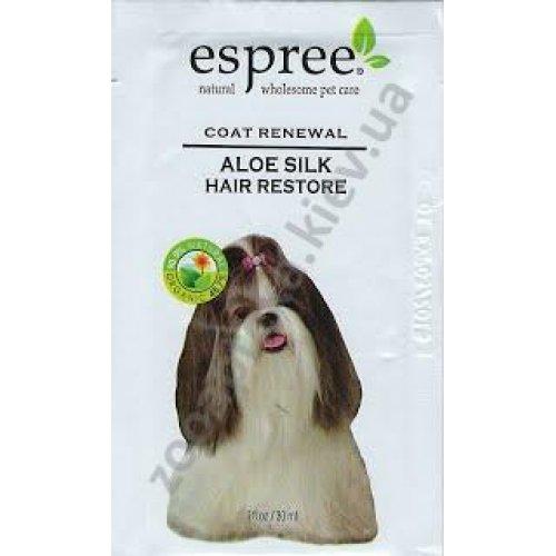 Espree Aloe Silk Hair Restor - жидкий блеск Эспри для выставочных животных