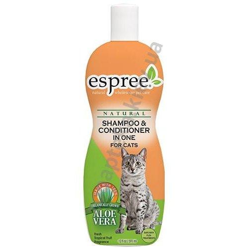 Espree Shampoo and Conditioner - шампунь Эспри и кондиционер в одном для кошек