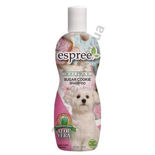 Espree Sugar Cookie Shampoo - шампунь Эспри с ароматом сахарного печенья