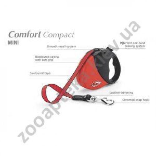 Flexi Comfort Compact XS Mini - рулетка Флекси для собак весом до 12 кг