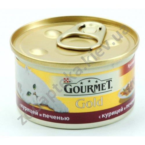 Gourmet Gold - корм Гурмет Голд кусочки в подливке с курицей и печенью для кошек