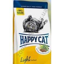 Happy Cat Adult Light - корм Хэппи Кет для врослых кошек с низкой калорийностью