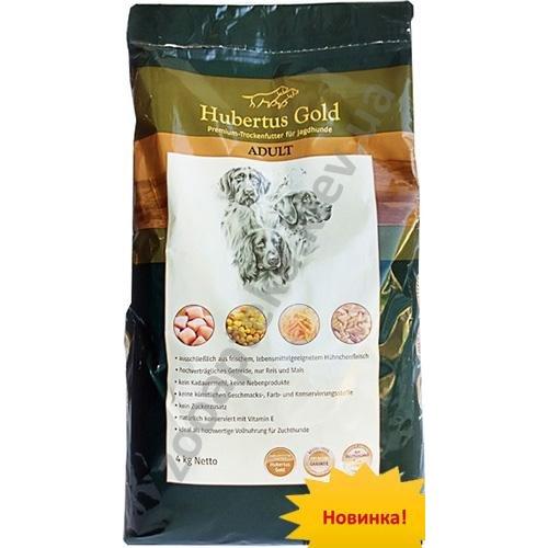 Hubertus Gold Adult - корм для взрослых собак Хубертус Голд