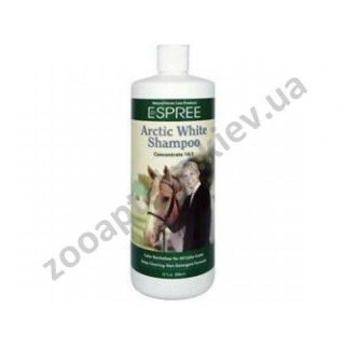 Espree Arctic White Shampoo - шампунь Эспри для лошадей (е 00169)