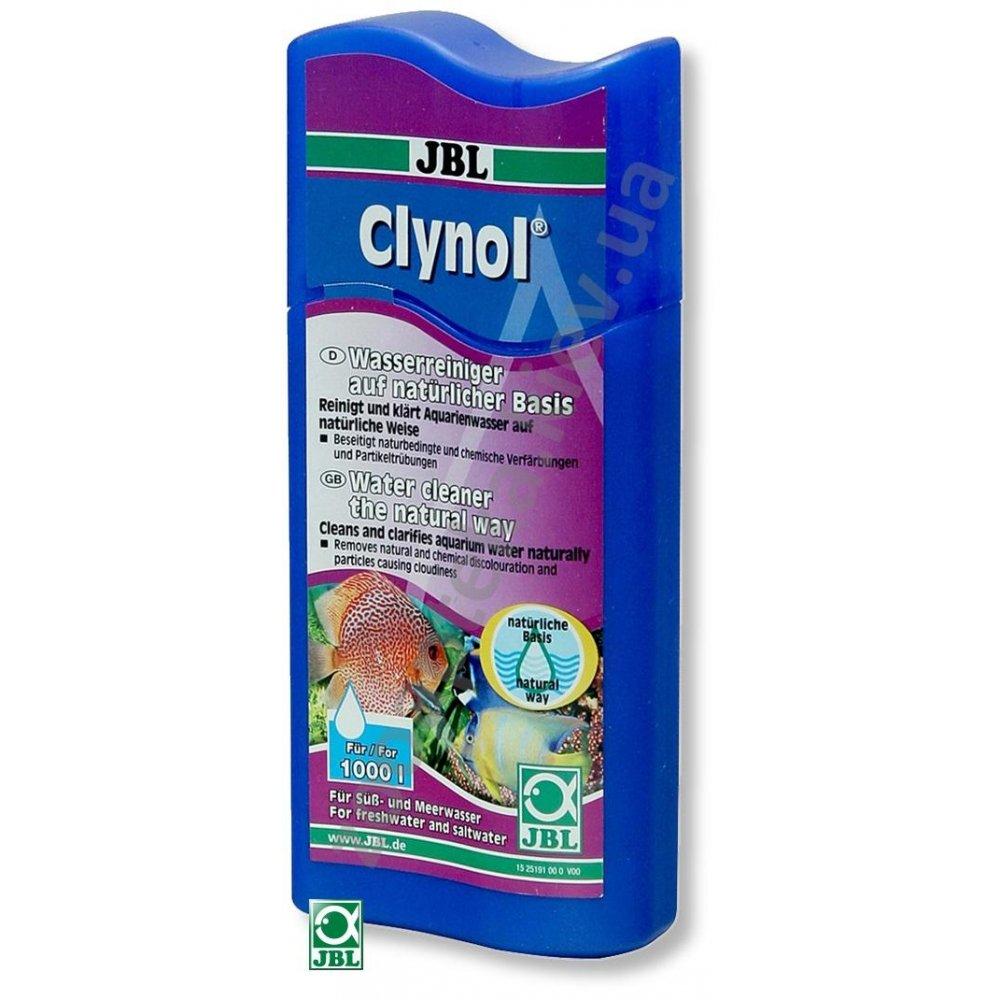 средство для очистки организма от паразитов