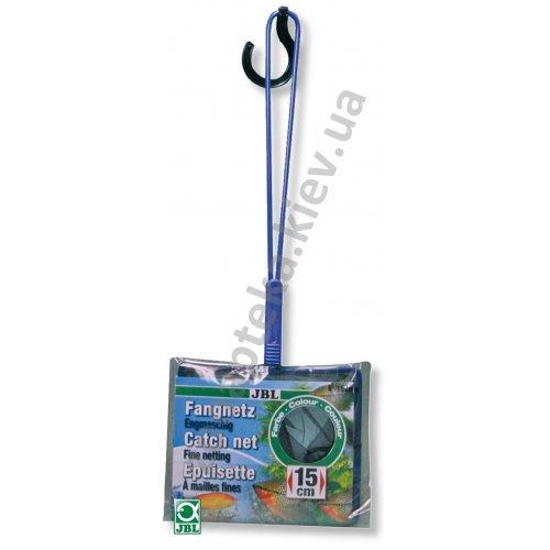 JBL - сачок для аквариума Джей Би Эл с мелкой сеткой