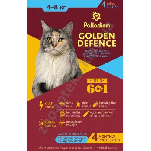 Palladium Golden Defence - капли на холку Палладиум от паразитов для кошек весом 4-8 кг