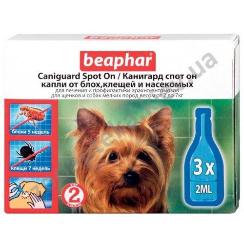 Beaphar Caniguard Spot On - капли от блох, клещей и насекомых Бифар для щенков и маленьких собак