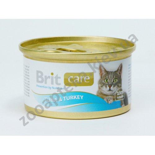 Brit Care - корм Брит с тунцом и индейкой для кошек