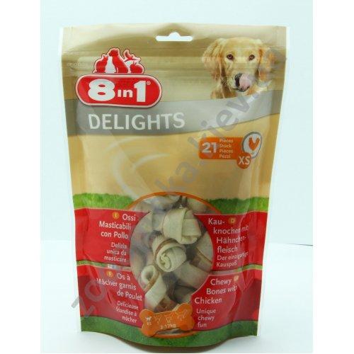 8 in 1 Value Bag XS - кость 8 в 1 для собак