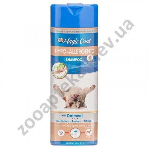 FP Hypoallergenic Shampoo - шампунь гипоаллергенный Фо Павс для собак