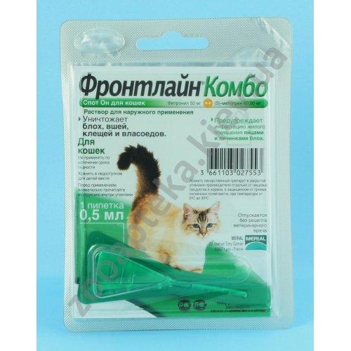 Merial FrontLine Combo Cat - защита от паразитов в каплях Мериал Фронтлайн Комбо
