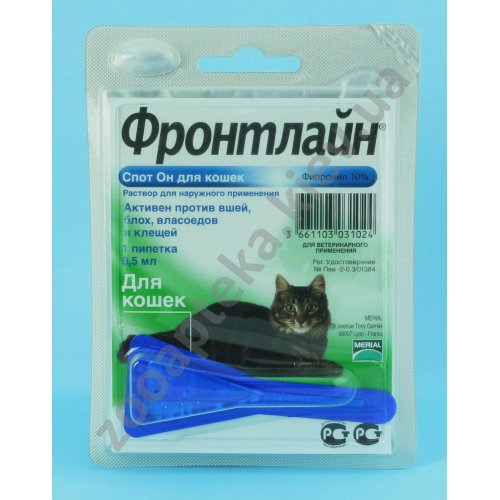 Merial FrontLine Spot On Cat - защита от блох и клещей в виде капель Мериал Фронтлайн