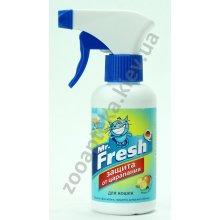 Mr Fresh - спрей Мистер Фреш для защиты от царапания