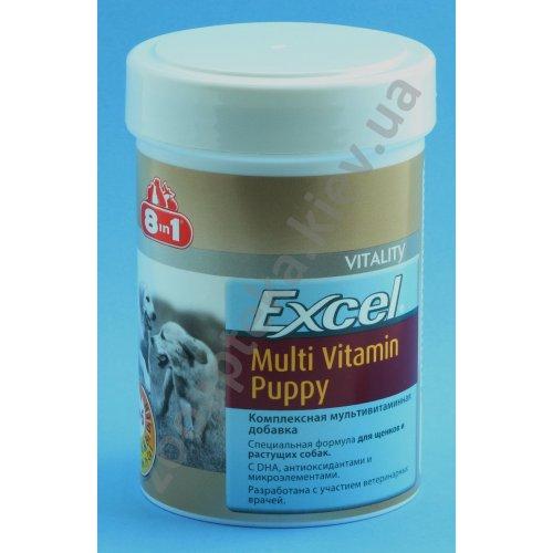 8 in 1 Multi Vitamin Puppy - мульти витамины 8 в 1 для щенков