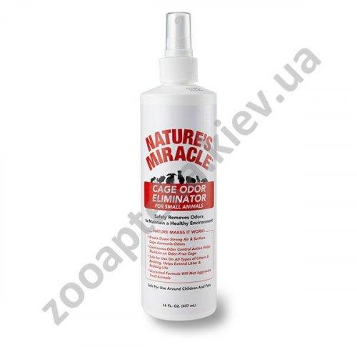 8 in 1 Natures Miracle Cage Odor Eliminator - уничтожитель запахов 8 в 1 для клеток мелких животных
