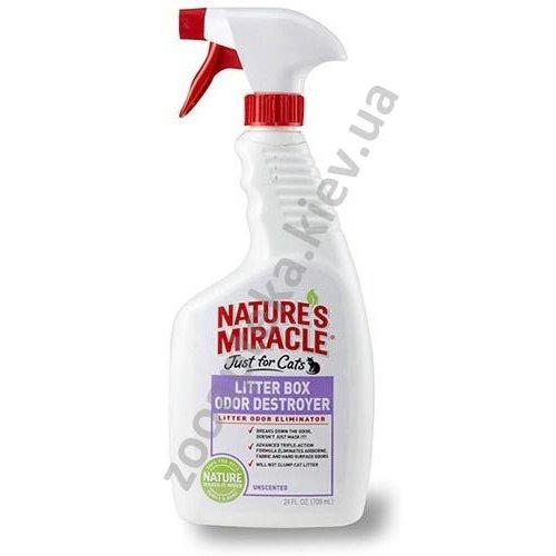 8 in 1 Natures Miracle Litter Box Odor Destroyer - уничтожитель запаха в кошачьем туалете 8 в 1