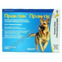 Novartis Prac-tic - капли Прак-тик от блох и клещей для собак
