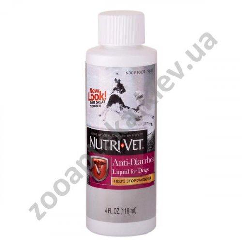 Nutri-Vet Anti Diarrhea - противодиарейное средство Нутри Вет для собак