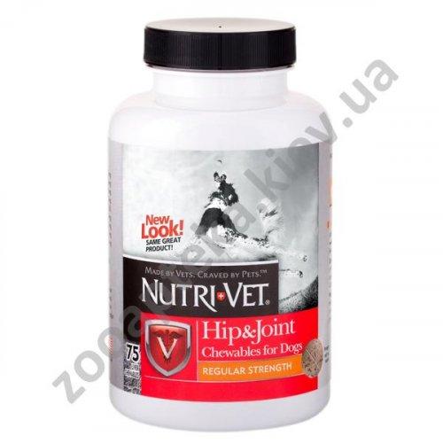 Nutri-Vet Hip Joint 1 - Нутри Вет связки и суставы 1 уровень