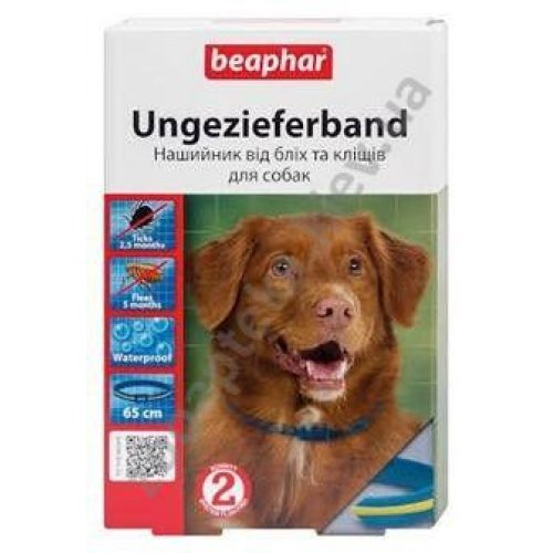 Beaphar Ungezieferband - ошейник Бифар от блох и клещей для собак