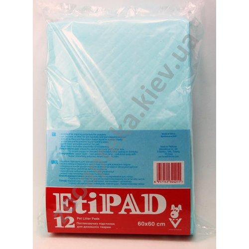 EtiPAD — пеленки ЭтиПад для собак и кошек