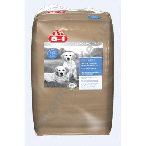 8 in 1 - пеленки для собак и кошек 8 в 1 56х58 см