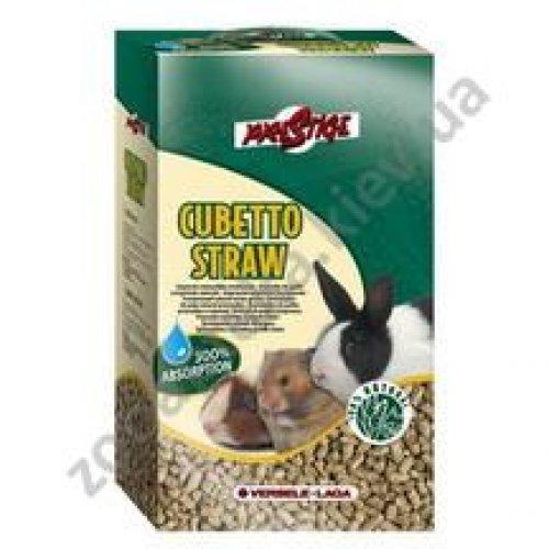 Versele-Laga Cubetto straw - наполнитель для туалетов Версель-Лага прессованная солома