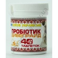 Дивопрайд - пробиотик